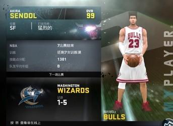 NBA2K11-第2张图片-cc下载站