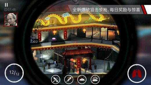 代号47:狙击    CN_游戏下载预约