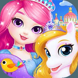 公主宠物城堡:皇家小马 1.5