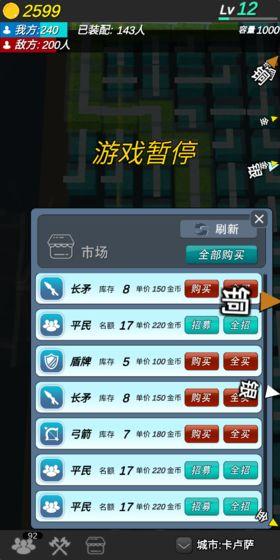 格子攻城_游戏下载预约-第4张图片-cc下载站