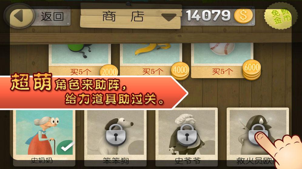 跑酷老奶奶_游戏下载预约-第3张图片-cc下载站