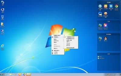 苹果桌面 2.2.0-第7张图片-cc下载站