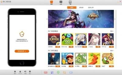 果仁模拟器(iOS模拟器) 1.0.2