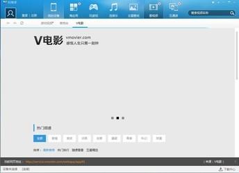 91手机助手iPhone版 6.10.13-第6张图片-cc下载站