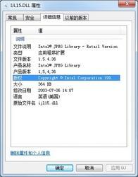 ijl15.dll-第2张图片-cc下载站