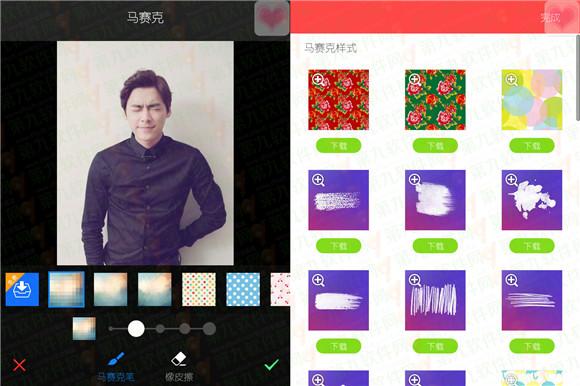 美图秀秀 8.7.1.1 手机版-第8张图片-cc下载站