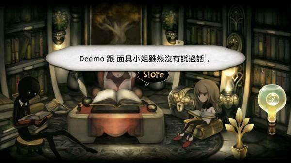 Deemo古树旋律 3.2.0 官方版-第6张图片-cc下载站