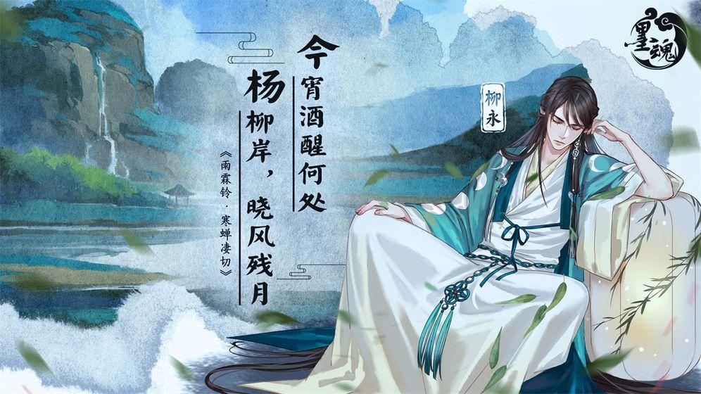 墨魂_游戏下载预约-第3张图片-cc下载站