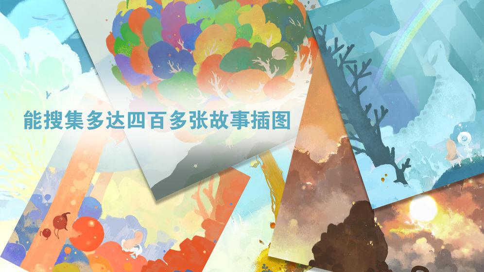天国旅立    CN_游戏下载预约-第4张图片-cc下载站