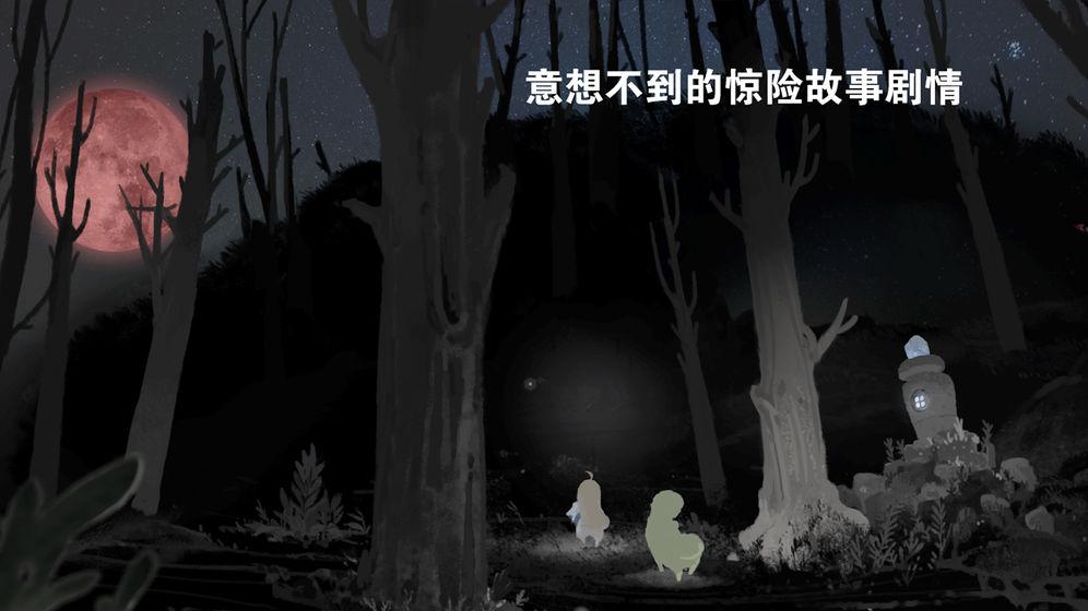 天国旅立    CN_游戏下载预约-第5张图片-cc下载站