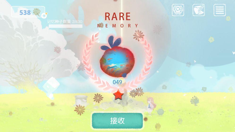 天国旅立    CN_游戏下载预约-第7张图片-cc下载站