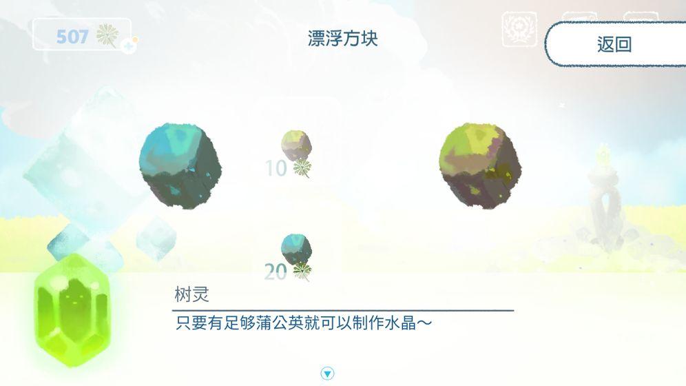 天国旅立    CN_游戏下载预约-第11张图片-cc下载站