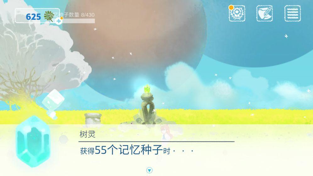 天国旅立    CN_游戏下载预约-第12张图片-cc下载站