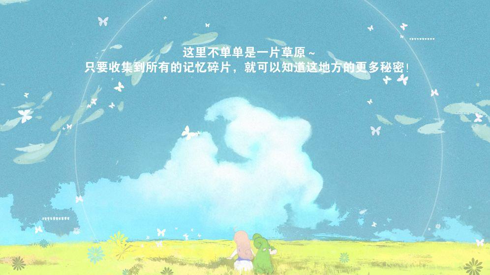 天国旅立    CN_游戏下载预约-第14张图片-cc下载站