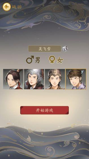 三国人生_游戏下载预约-第9张图片-cc下载站