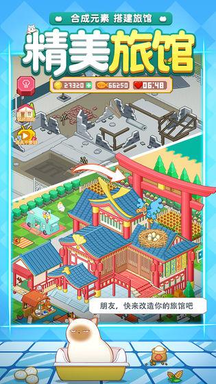 废柴物语_游戏下载预约-第2张图片-cc下载站