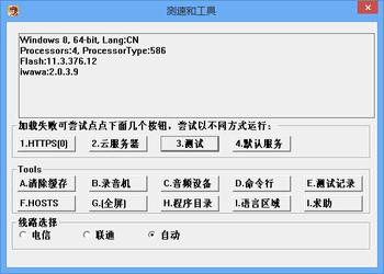 悟空识字 2.18.1-第10张图片-cc下载站