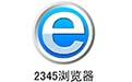 2345浏览器 10.1.1