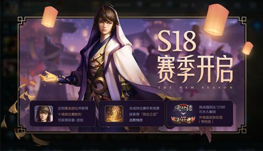 王者荣耀 1.51.1.42 官方版-第4张图片-cc下载站
