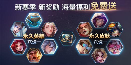 王者荣耀 1.51.1.42 官方版-第7张图片-cc下载站