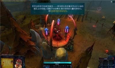死灵法师 中文版-第4张图片-cc下载站
