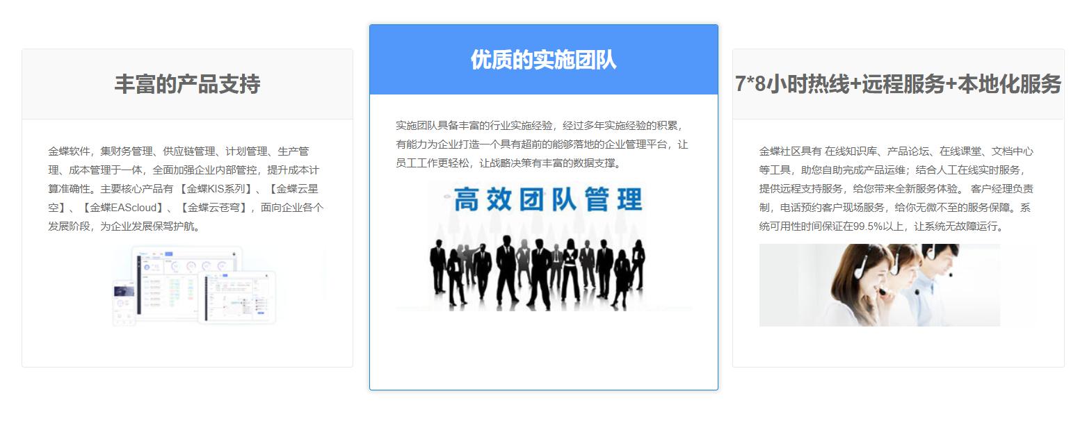 金蝶企业财务软件-第2张图片-cc下载站