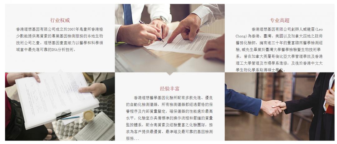 香港验血-第2张图片-cc下载站